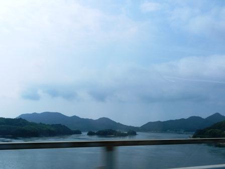 四国へ (2)