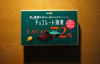 cacao722.jpg