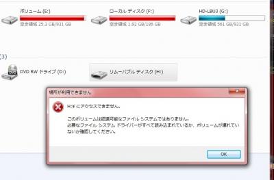 disk3.jpg