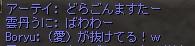 kaetteoide10.jpg