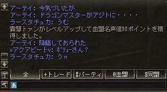 kaetteoide3.jpg