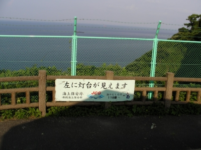kyougamisaki9.jpg