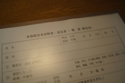 sikaku112.jpg