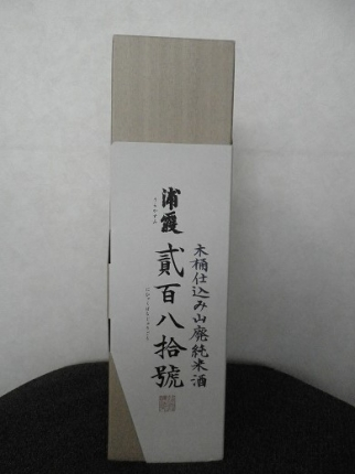 P5050668.jpg