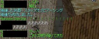 b067_b.jpg