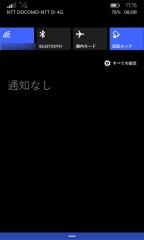 wp_ss_20140808_0002.jpg