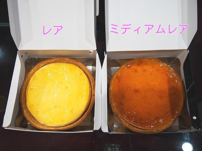 チーズケーキ③