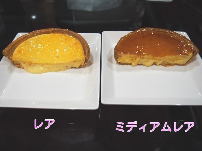 チーズケーキ④
