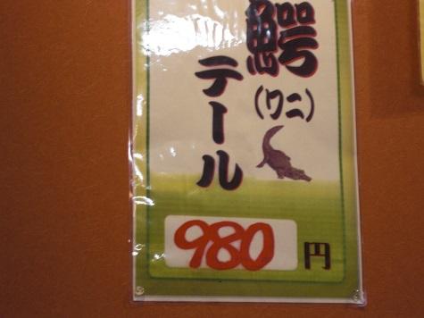 CIMG4946.jpg