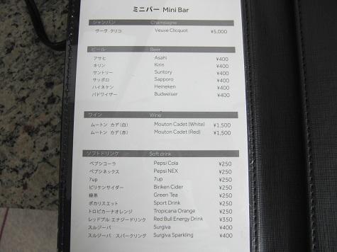 CIMG5003.jpg
