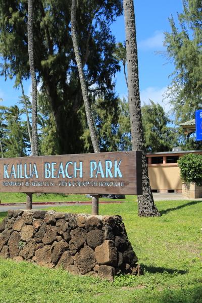 kailua beach he (2)