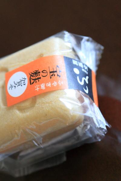 takaranofu (1)