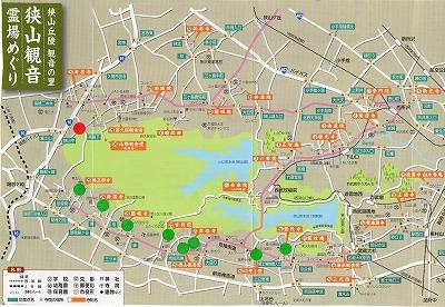 狭山丘陵地図福泉寺114