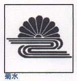 菊水御紋124