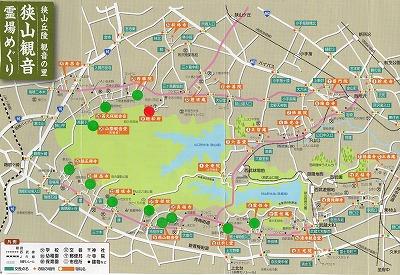 聴松軒地図125