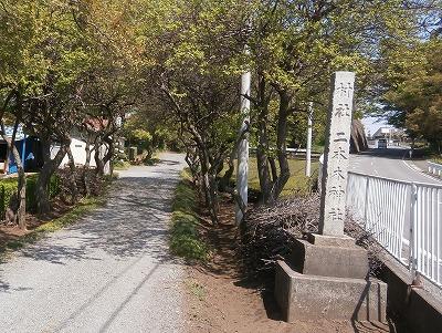 二本木神社入口