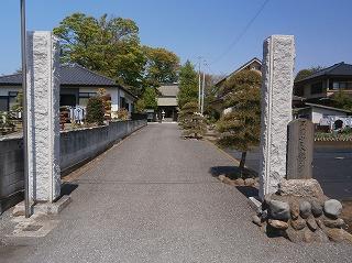 長福寺入口