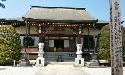 松林寺本堂