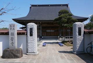 願誓寺入口