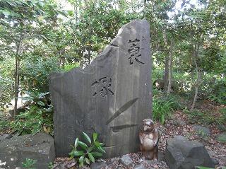 護国寺蓑塚