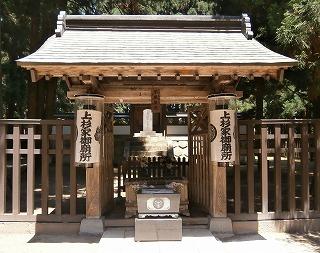 米沢上杉廟所