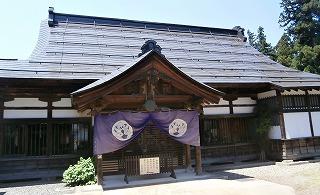 米沢法音寺