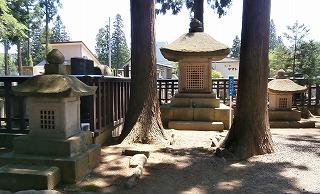 米沢林泉寺墓