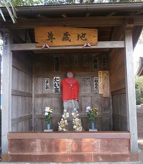稲荷神社地蔵