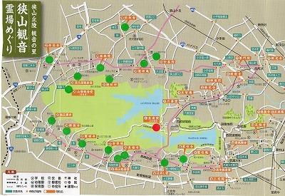 玉湖神社地図133