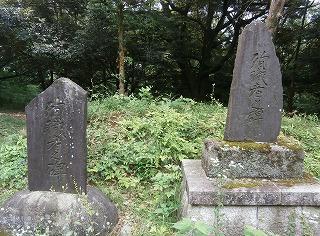 玉湖神社殉職碑