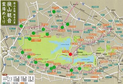 金乗院地図134