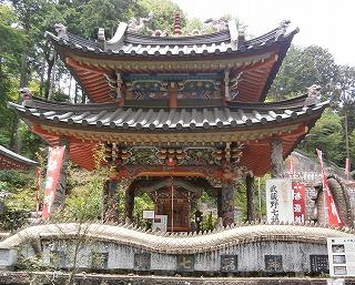 山口七福神堂