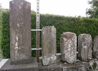 清照寺旗本墓