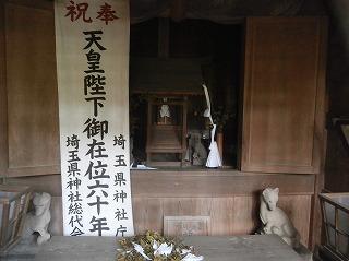 藤森稲荷社殿内