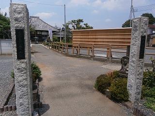 海蔵寺入口