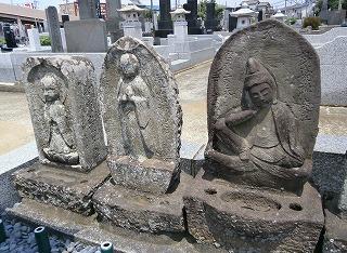 海蔵寺石仏
