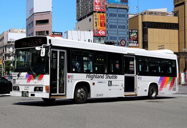 長野200か1270 00423