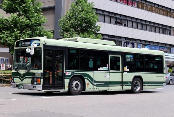 京都200か2850