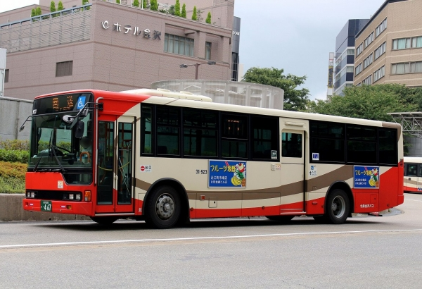 金沢200か・467 31-923