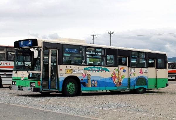 奈良22き・317