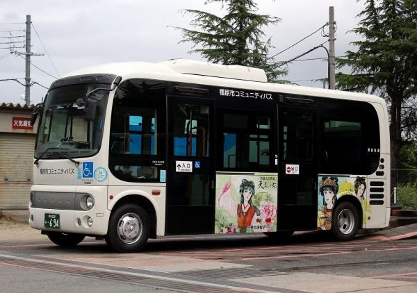 奈良230あ・694