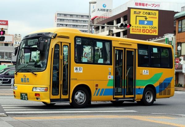 静岡200か・372