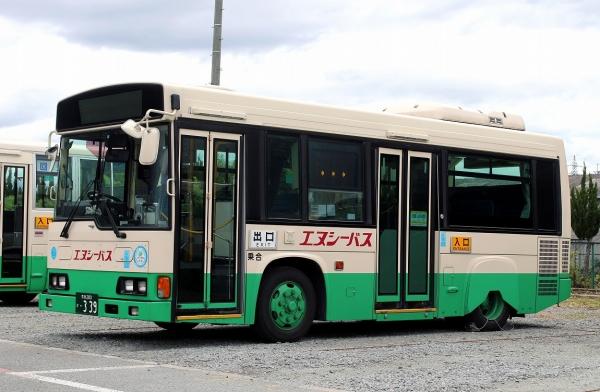 奈良200か・339