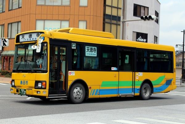 静岡200か・737