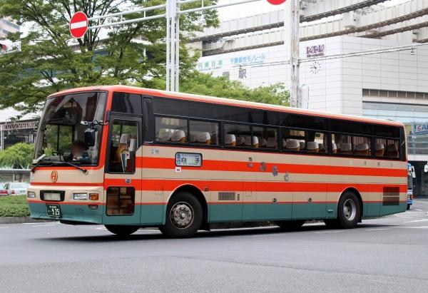 袖ヶ浦200か・925