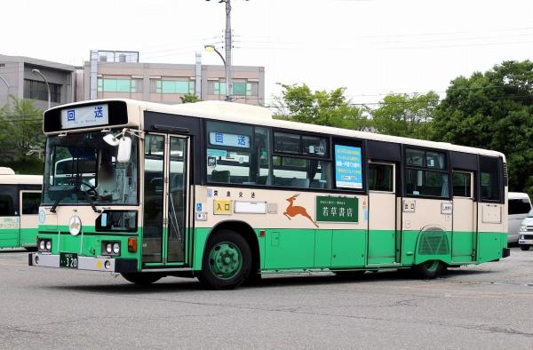 奈良22き・320