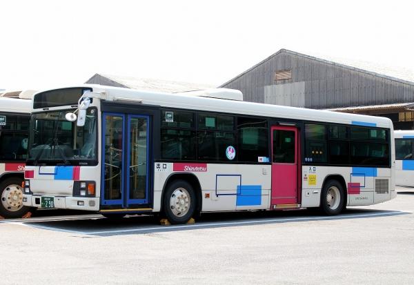 静岡200か・290
