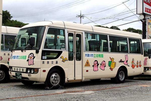 奈良22き・647