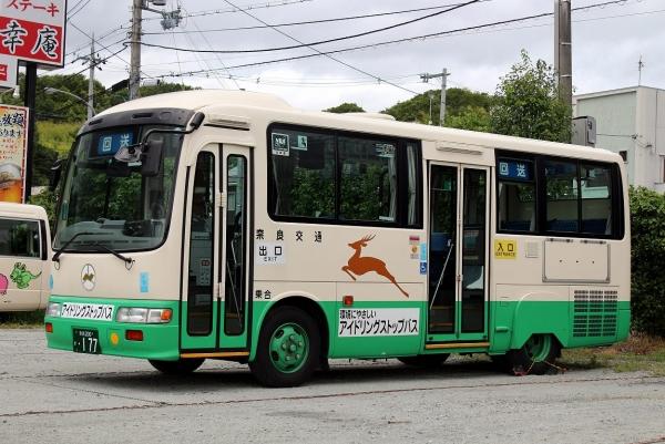 奈良200か・177