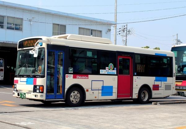 静岡200か・675